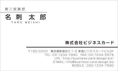 MONOY-00004-00