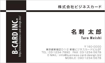 MONOY-00018-00